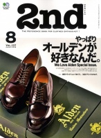 2nd Magazine vol 137